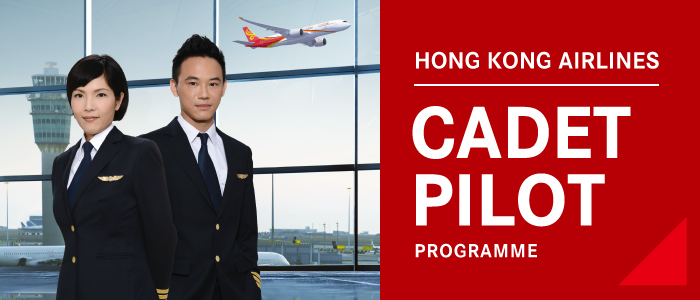 Management Trainee Programme.For Graduates,Brings your energy to the future of Aviation Industry.APPLY NOW
